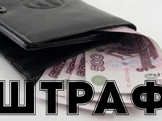 Под Волгоградом МУП оштрафовали на50 тыс. руб. заобезвоживание радиотелевизионного центра