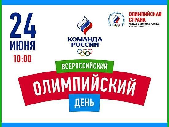 ВВолгограде пройдет «Красочный забег» солимпийскими чемпионами