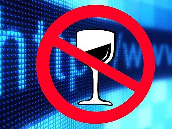 Прикрыты 19 интернет-ресурсов, занимавшихся реализацией алкоголя сдоставкой надом