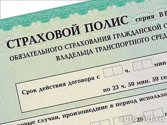 Мошенничество сОСАГО: вВолгограде задержана банда автоподставщиков