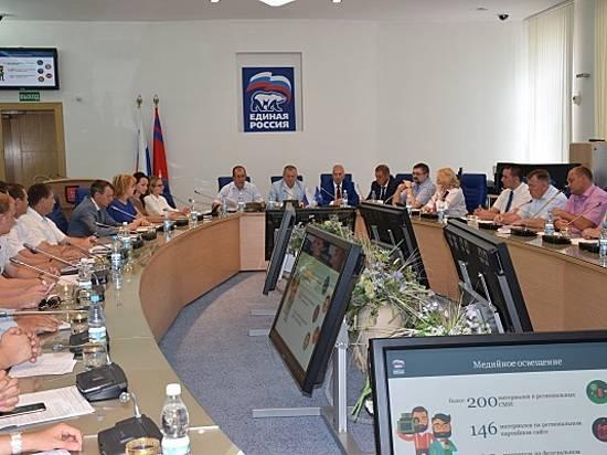 Волгоградские единороссы выдвинули претендентов надопвыборы воблдуму