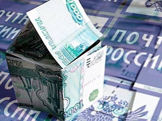 ВВолгоградской области работники «Почты России» украли 7 млн руб.
