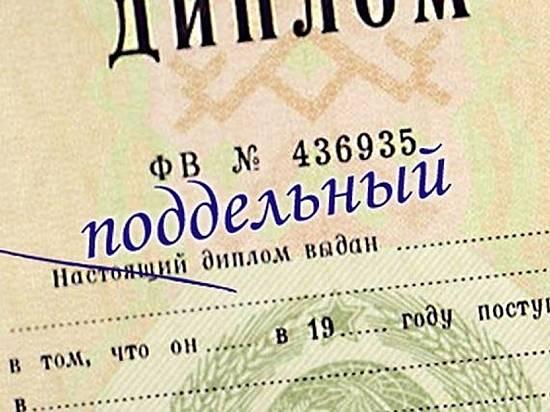 Волгограде прокуратура закрыла пять сайтов продававших дипломы В Волгограде прокуратура закрыла пять сайтов продававших дипломы