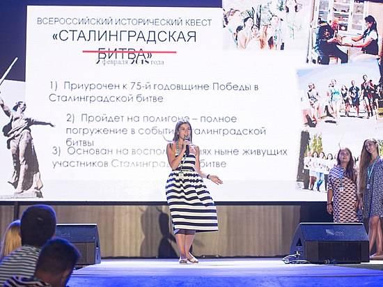 Волгоградка выиграла 300 тыс. руб. напроведение квеста