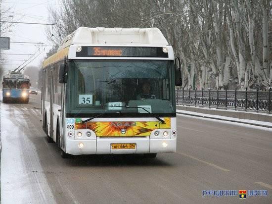 В Волгограде изменят стоимость проезда в общественном транспорте ee0b68ebf72