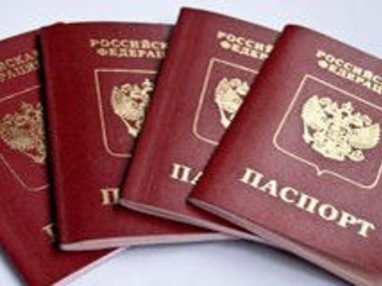 Госуслуги загранпаспорта во владивостоке