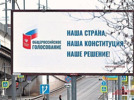 https://gorvesti.ru/files/2020/87799-2020429-16753-191xk8b.klz7.jpg